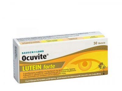 Ocuvite Lutein Forte για Καλή Λειτουργία Των Ματιών 30 Δισκία