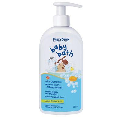 Frezyderm Baby Bath 200ml & ΔΩΡΟ επιπλέον ποσότητα 100ml