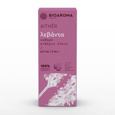 Bio Aroma 100% αγνό Αιθέριο Έλαιο Λεβάντα 5ml