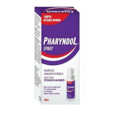 BioAxess Pharyndol Spray για το Λαιμό 30ml