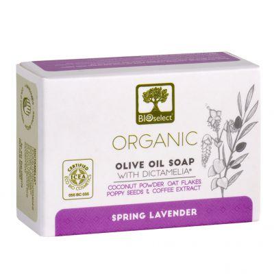 BioSelect Organics Σαπούνι με 100% βιολογικό ελαιόλαδο και άρωμα από αιθέριο έλαιο Λεβάντα 80g