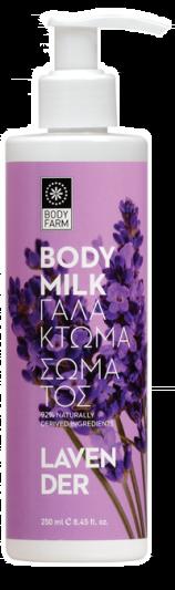 Bodyfarm Γαλάκτωμα Σώματος Λεβάντα 250ml