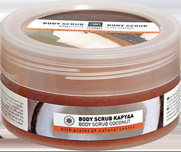 Bodyfarm Body Scrub Καρύδα 200ml