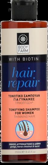 Bodyfarm Hair Repair Τονωτικό Σαμπουάν για Γυναίκες 250ml