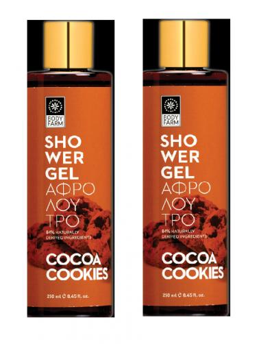 Bodyfarm Αφρόλουτρο Cocoa Cookies 1+1 Δώρο 2x250ml