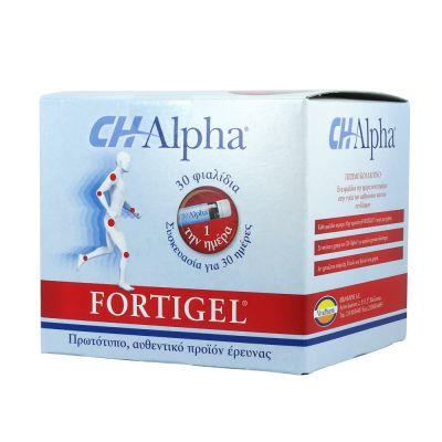 CH-ALPHA Fortigel Υδρολυμένο Κολλαγόνο 30 amp x 25 ml