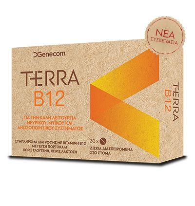 Genecom Terra B12 30 Διασπειρώμενες ταμπλέτες