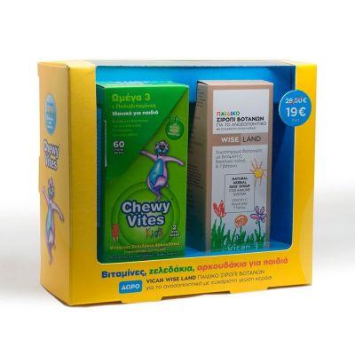 Vican Chewy Vites Ωμέγα 3 + Πολυβιταμίνες 60 ζελεδάκια & ΔΩΡΟ Wise Land Παιδικό Σιρόπι με Γεύση Κεράσι 120ml