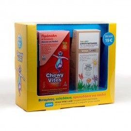 Vican Chewy Vites Βιταμίνες 60 Ζελεδάκια Αρκουδάκια για τα Παιδιά, ΔΩΡΟ Wise Land Παιδικό Σιρόπι Βοτάνων για το Ανοσοποιητικό 120ml