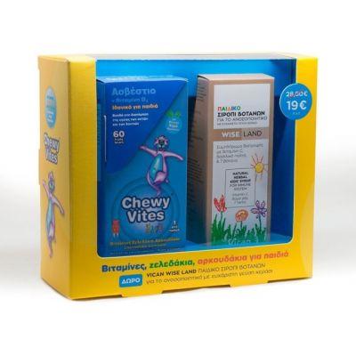 Chewy Vites Kids Ασβέστιο + Βιταμίνη D3 60 μασώμενα ζελεδάκια & ΔΩΡΟ Wise Land Παιδικό Σιρόπι με Γεύση Κεράσι 120ml
