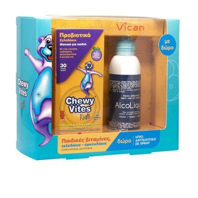 Chewy Vites Προβιοτικά 30 Ζελεδάκια & Ήπιο Αντισηπτικό Χεριών AlcoLiquid Spray 150ml
