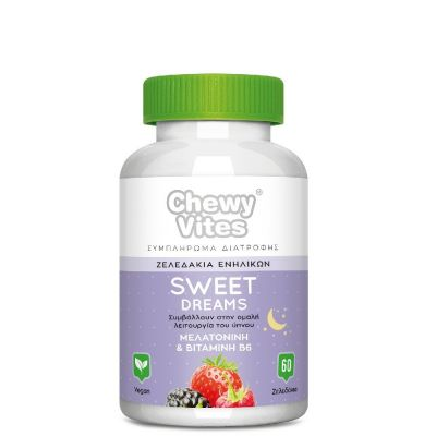 Chewy Vites Sweat Dreams 60 Ζελεδάκια