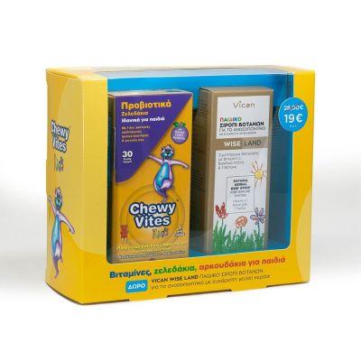 Chewy Vites Προβιοτικά Ζελεδάκια Για Παιδιά 30 Τεμάχια Αρκουδάκια & ΔΩΡΟ Wise Land Παιδικό Σιρόπι με Γεύση Κεράσι 120ml