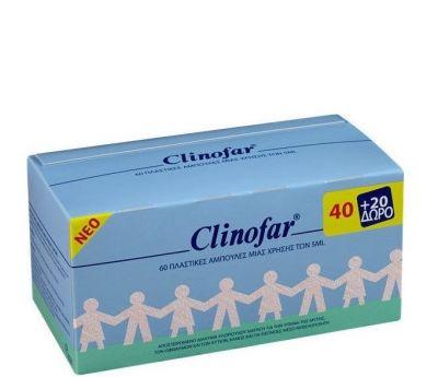 Clinofar αμπούλες 5 ml. 40 τεμ. & ΔΩΡΟ 20 τεμ.