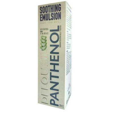 Delousil Panthenol Soothing Emulsion Ενυδατικό Γαλάκτωμα Σώματος με Πανθενόλη 200ml