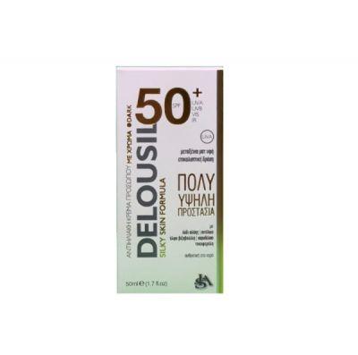 Delousil Silky Skin Sunscreen with Dark Color Αντιηλιακή Κρέμα Προσώπου Με Σκούρο Χρώμα SPF50 50ml