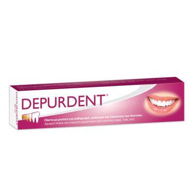 Depurdent Οδοντόκρεμα για λεύκανση των δοντιών 50ml