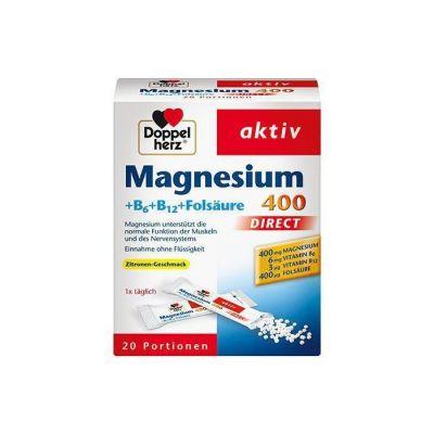 Doppel Herz Aktiv Magnesium 20 Φακελίσκοι