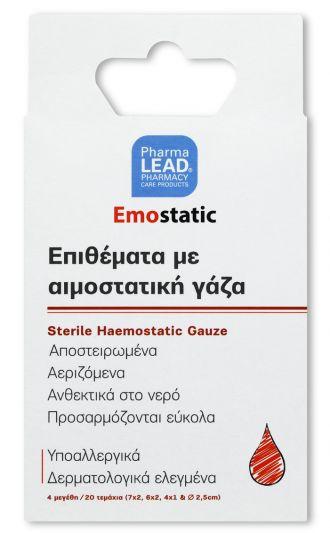 Pharmalead Επιθέματα με αιμοστατική γάζα 4 μεγέθη, 20 τεμ
