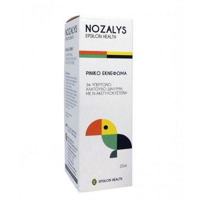 Epsilon Health Nozalys Relief Ρινικό Εκνέφωμα Με Ν-Ακετυλοκυστεϊνη Και MSM 20ml
