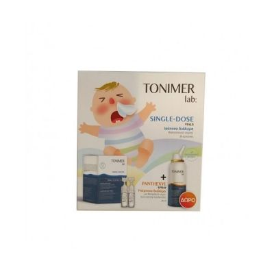 Epsilon Health Tonimer Lab: Single dose 30x5ml & Tonimer Panthexyl 30ml