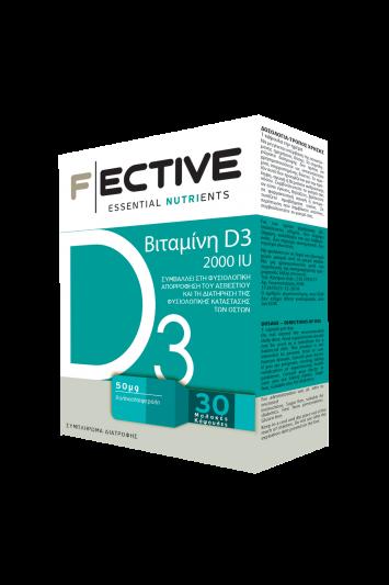 F|ECTIVE Βιταμίνη D3 2000IU 30 LipidCaps™