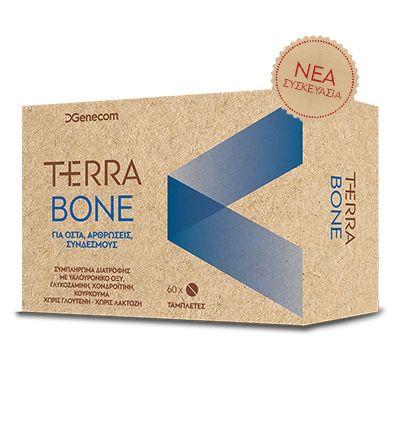 Genecom Terra Bone 60κάψουλες
