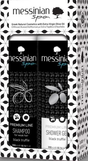 Messinian Spa Set Shower Gel Μαύρη Τρούφα 300ml + ΔΩΡΟ Premium Line Shampoo Με Μαύρη Τρούφα 300ml