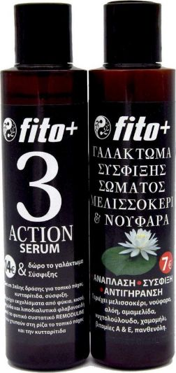 Fito+ 3action Serum Σώματος 170ml + ΔΩΡΟ Γαλάκτωμα Σύσφιξης Σώματος 170ml