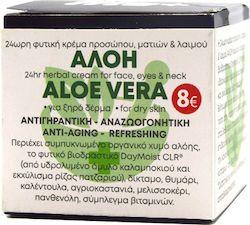 Fito+ 24-ώρη Κρέμα Προσώπου, Ματιών & Λαιμού Με Aloe Vera 50ml