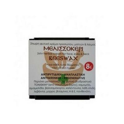 Fito+ 24ωρη Φυτική Κρέμα Προσώπου, Ματιών & Λαιμού με Μελισσοκέρι 50ml