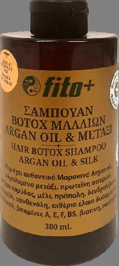 Fito+ Σαμπουάν Botox Μαλλιών Argan Oil & Μετάξι 300ml