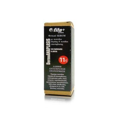 Fito+ DermoAnaplasis Φυτικό Serum Προσώπου 30ml