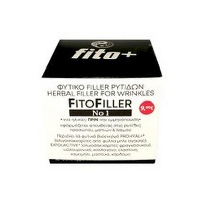 Fito+ Φυτικό Filler Ρυτίδων Νο1 10ml