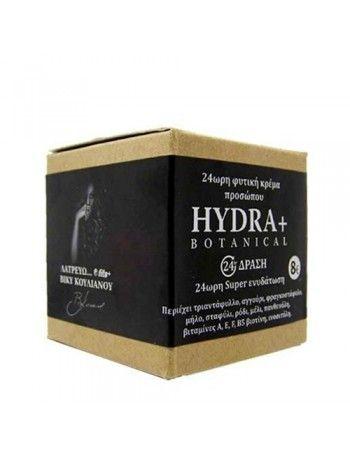 Fito+ Hydra Botanical Face Cream 50ml