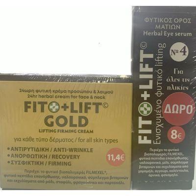 Fito+ Lift Gold 24ωρη Φυτική Κρέμα Προσώπου Με Βιοπολυμερές Filmexel 50ml & Δώρο Fito+ Lift φυτικός Ορός Προσώπου Νο4 10ml
