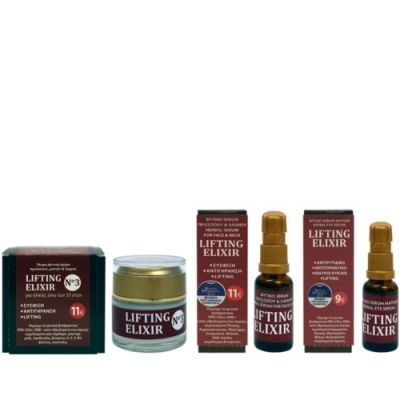 Ftio+ Lifting Elixir Κρέμα Προσώπου No3 50ml, Serum Προσώπου 30ml & ΔΩΡΟ Serum Ματιών 20ml