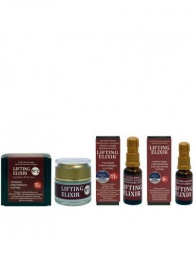 Ftio+ Lifting Elixir Κρέμα Προσώπου No2 50ml, Serum Προσώπου 30ml & ΔΩΡΟ Serum Ματιών 20ml