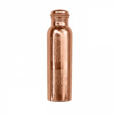 Forrest & Love Σκαλιστό Χάλκινο Μπουκάλι Νερού 900ml