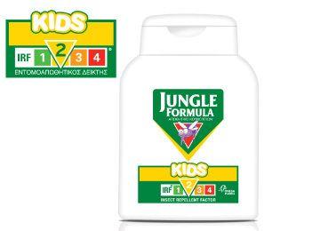 Jungle Formula Kids με IRF 2 125ml