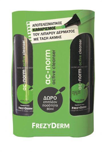 Frezyderm AC-NORM Active Cleanser 200ml Με Δώρο επιπλέον ποσότητα 80ml