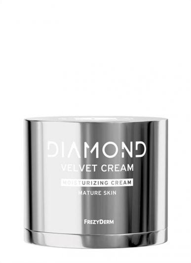 Frezyderm Diamond Velvet Moisturizing Cream, Ενυδατική Κρέμα Προσώπου για Ώριμο Δέρμα 50ml