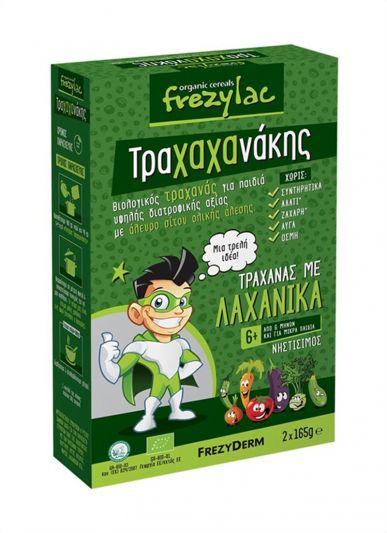 Frezyderm Frezylac Τραχαχανάκης Βιολαγικός Τραχανάς με Λαχανικά 6m+ 2x165gr