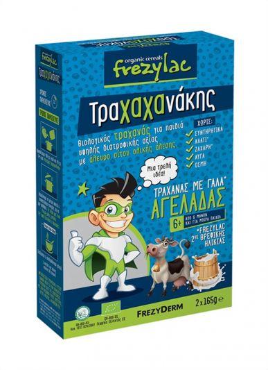 Frezyderm Frezylac Τραχαχανάκης Βιολαγικός Τραχανάς με Γάλα Αγελάδας 6m+ 2x165gr