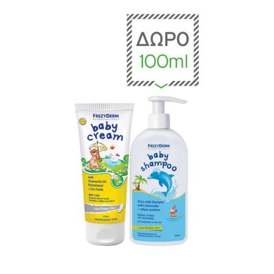Frezyderm Baby Cream 175ml & Δώρο Baby Shampoo 100ml