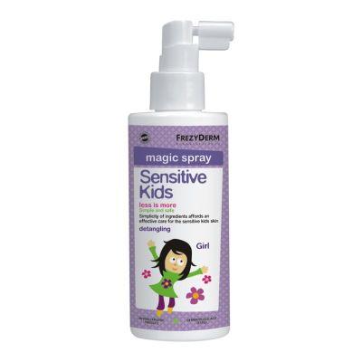 Frezyderm Sensitive Kids Magic Spray 150ml