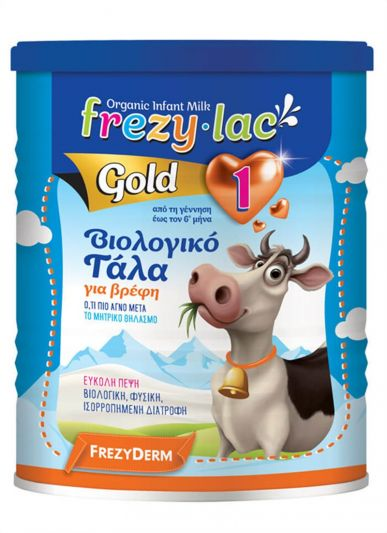 Frezylac Organic Milk Gold No1 400gr
