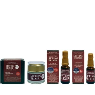 Ftio+ Lifting Elixir Κρέμα Προσώπου No1 50ml, Serum Προσώπου 30ml & ΔΩΡΟ Serum Ματιών 20ml