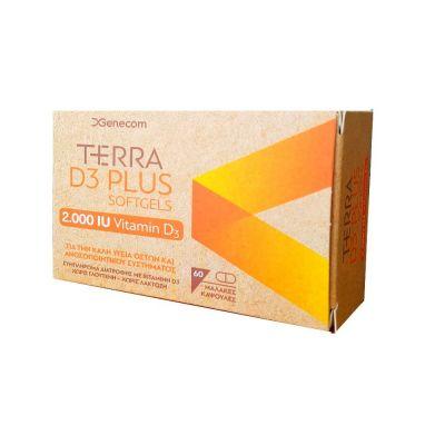 Genecom Terra D3 Plus 2000iu 60 Μαλακές Κάψουλες