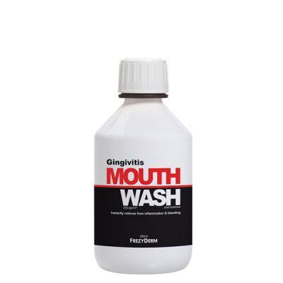 Frezyderm Gingivitis Mouthwash Στοματικό Διάλυμα Κατά Της Ουλίτιδας 250ml